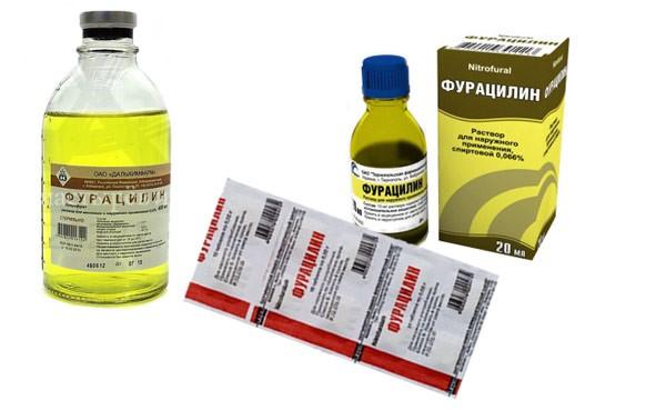 Раствор фурацилина для профилактической обработки глаз животных