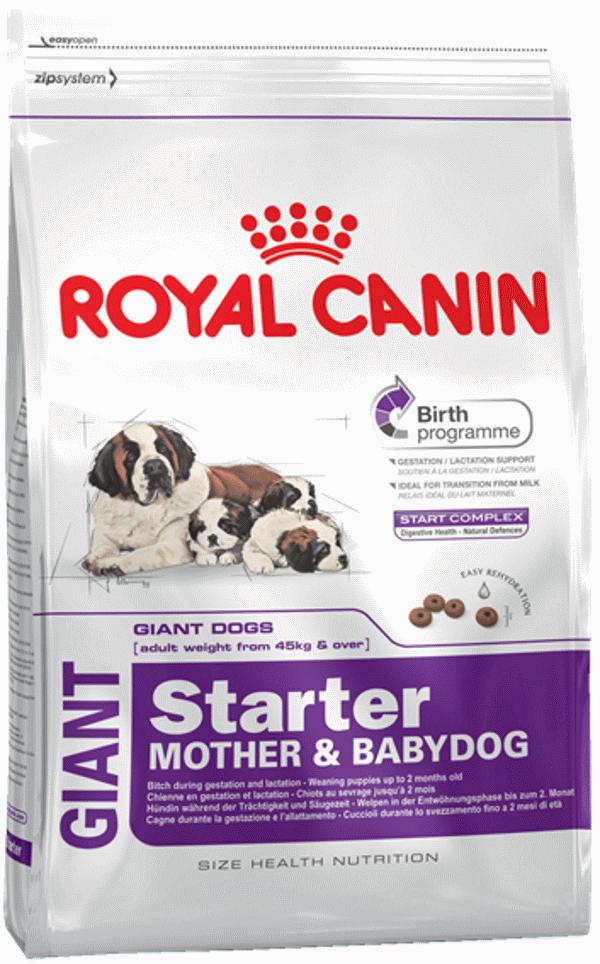 Корм премиум-класса для беременных и кормящих собак
