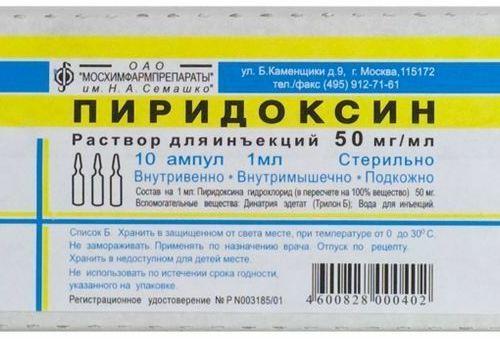 Пириоксин для инъекций – эффективный антидот при отравлении собак изониазидом