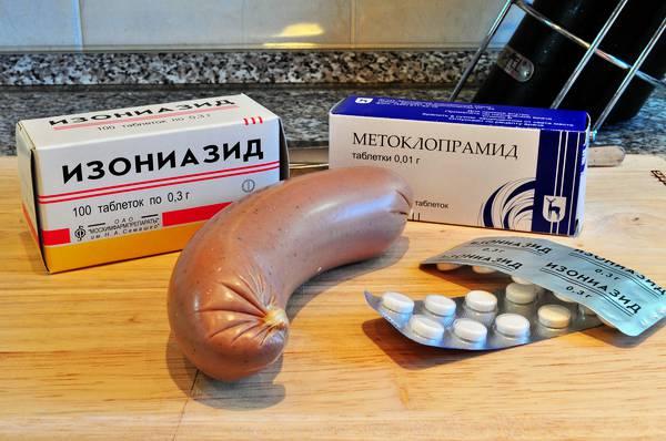 Эти фармакологические препараты являются смертельно опасными для животных