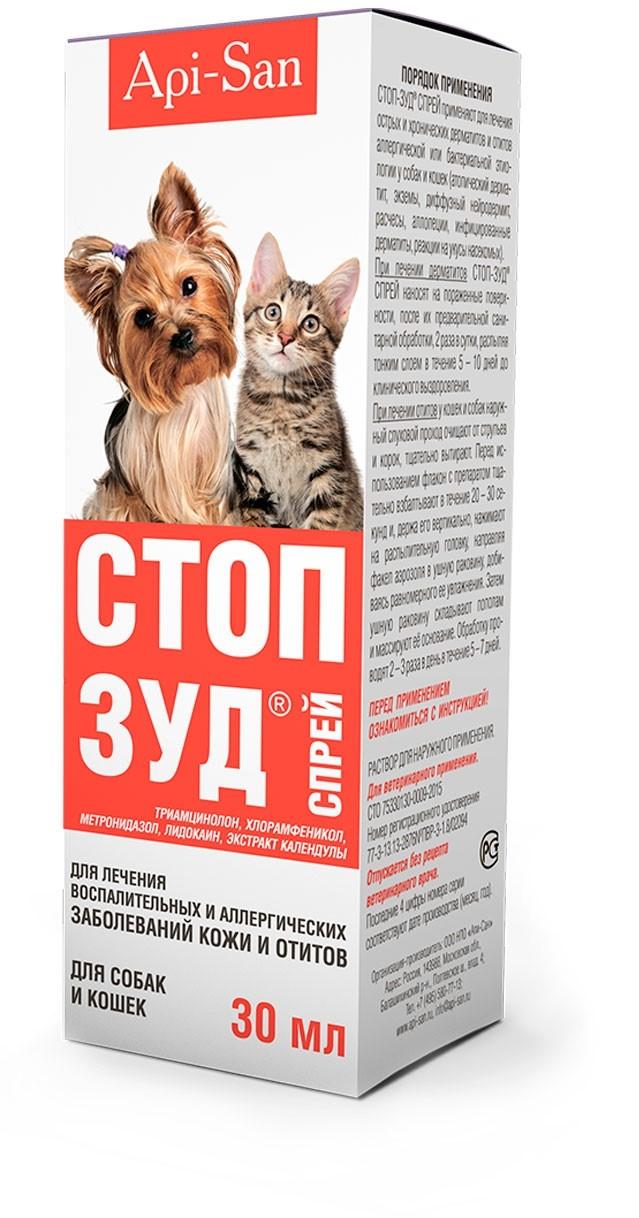Стоп-зуд для кошек
