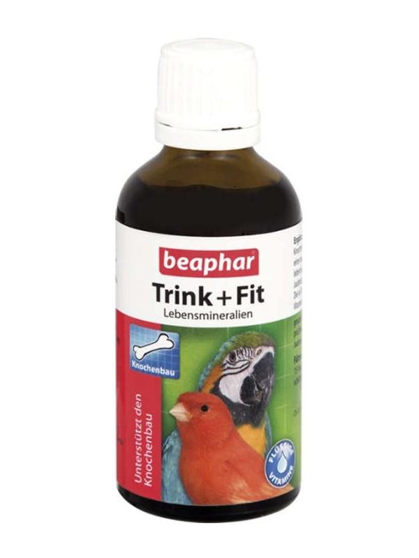 Витамины для попугайчиков