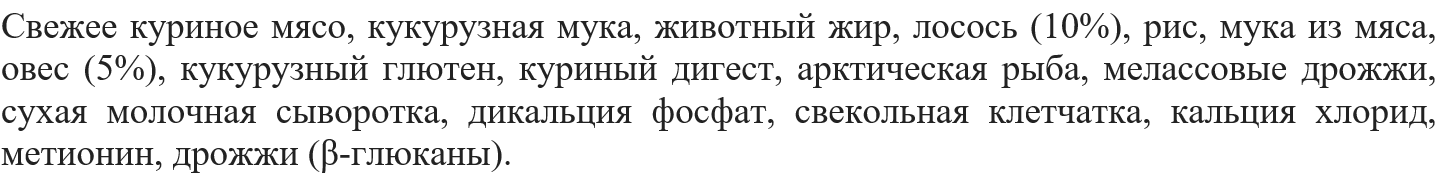 Состав корма Бозита