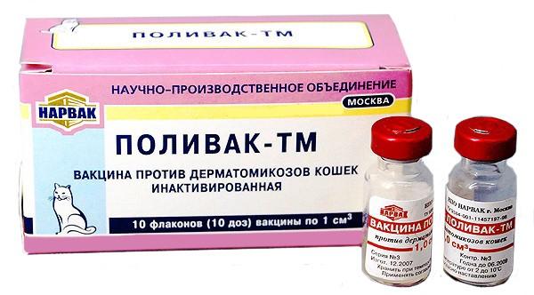 Вакцина Поливак ТМ для иммунизации кошек