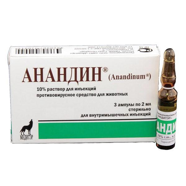 Анандин — инъекционный раствор