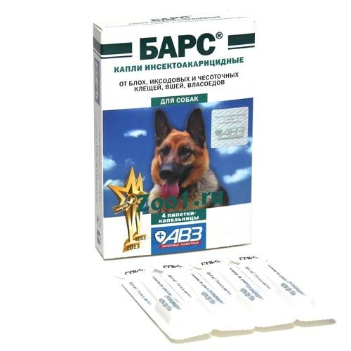 Инсектицидно-акарицидные капли для собак