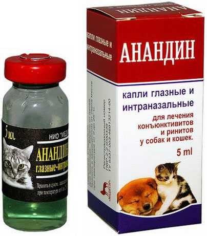 Анандин – глазные, интраназальные капли для животных