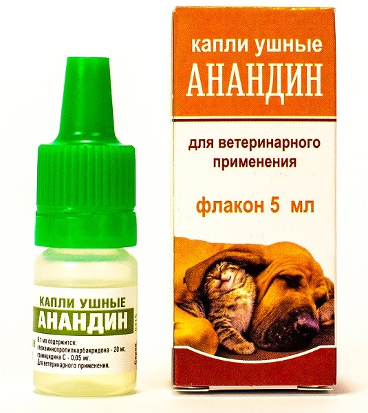 Анандин – ушные капли для собак, кошек