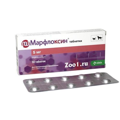 Комплексный антибиотик Марфлоксин