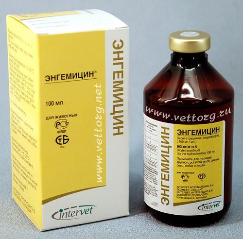 Энгемицин антибиотик