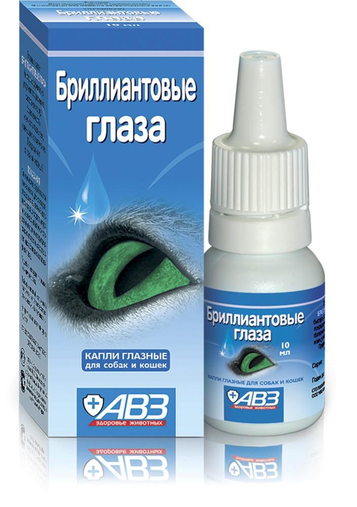 Бриллиантовые глаза – офтальмологические лечебные, профилактические капли для животных