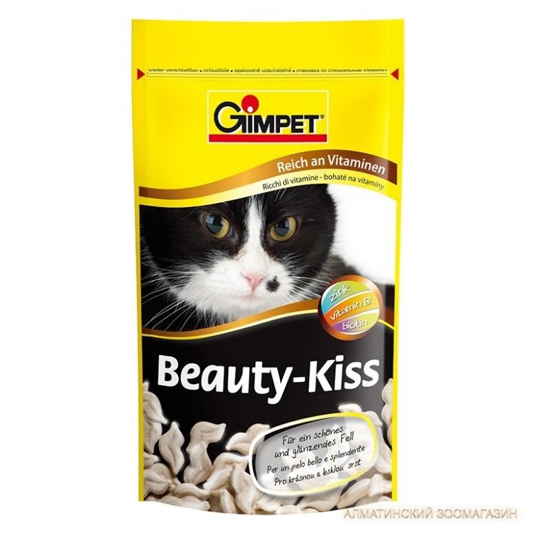 Витаминизированный корм для кошек
