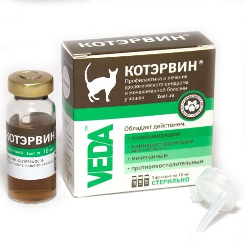 Котэрвин для котов – препарат для лечения и профилактики МКБ