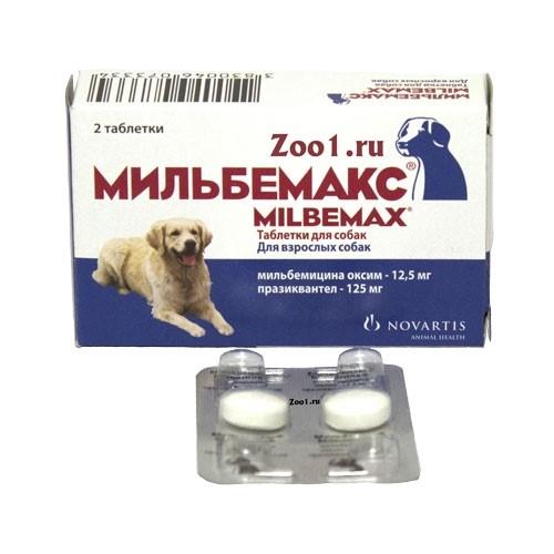 Давая собаке антигельминтик, правильно рассчитайте дозировку