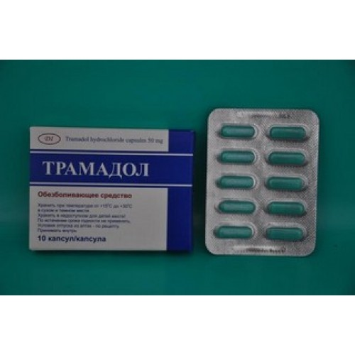Трамадол в таблетках для снятия боли собакам назначают в крайних случаях