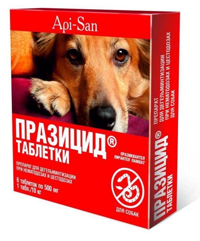 Празицид для собак в таблетках