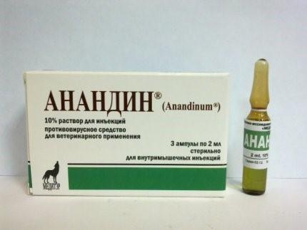 Анандин для инъекций