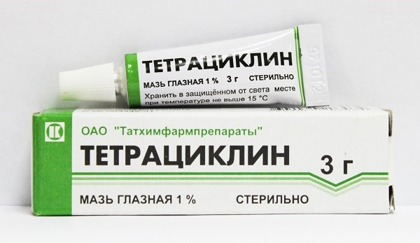 Тетрациклиновая глазная мазь