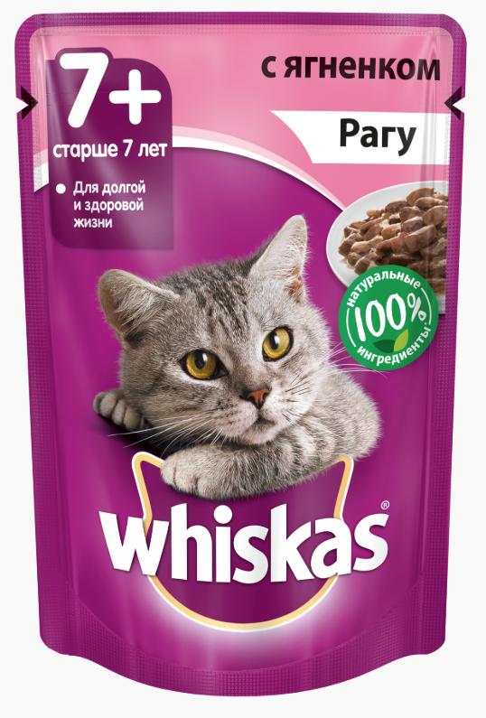 Влажный корм для кошек старше 7 лет