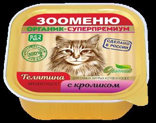 Паштет для кошек