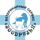 Ветеринарная клиника Зоодрузья