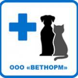 Ветеринарная клиника Ветнорм