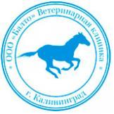 Ветеринарная клиника Балто