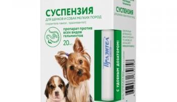 Глистогонное для собак